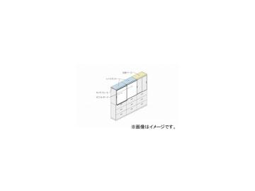 ナイキ/NAIKI リンカー/LINKER レールセット シングル用 SBS-RS4-A 899×405×42mm