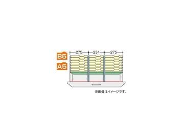 ナイキ/NAIKI ネオス/NEOS 仕切セットC NW-B5FFB