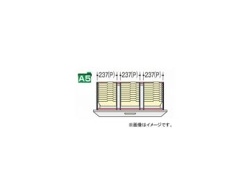 ナイキ/NAIKI ネオス/NEOS ハンギングセット G NWS-A5HFB