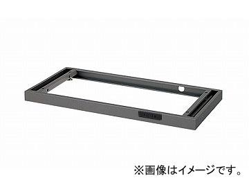 ナイキ/NAIKI ネオス/NEOS ベース(コンセント付) 400mm用 ミディアムグレー NWS-900BC-MG 899×400×50mm
