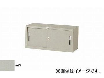 ナイキ/NAIKI バインダーケース ウォームホワイト BC880-AW 880×400×440mm