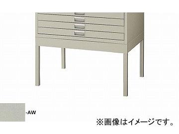 ナイキ/NAIKI スタンド ウォームホワイト A1S-AW 978×736×504mm