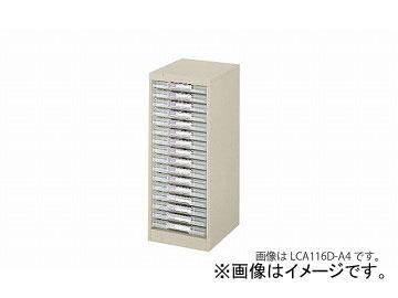 ナイキ/NAIKI パンフレットケース B4浅型1列16段 LCA116D-B4 315×400×700mm