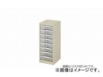 ナイキ/NAIKI パンフレットケース B4深型1列8段 LCA108D-B4 315×400×700mm