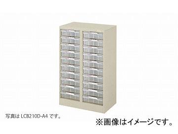 ナイキ/NAIKI パンフレットケース B4深型2列10段 LCB210D-B4 629×400×880mm