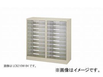 ナイキ/NAIKI パンフレットケース A3深型2列10段 LCB210W-A3 987×350×880mm