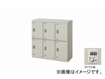 ナイキ/NAIKI スクールロッカー(扉付) 6人用 ダイヤル式 ウォームホワイト SL0909D-6-AW 900×380×900mm