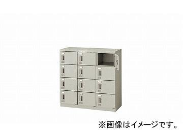 ナイキ/NAIKI シューズボックス(窓無扉) 12人用 錠なし ウォームホワイト SB0909S-12-AW 900×380×900mm