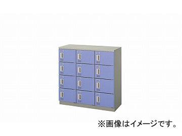ナイキ/NAIKI シューズボックス(窓無扉) 12人用 錠なし ブルー SB0909S-12-BL 900×380×900mm