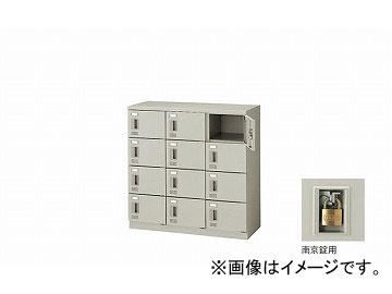ナイキ/NAIKI シューズボックス(窓無扉) 12人用 南京錠用 ウォームホワイト SB0909N-12-AW 900×380×900mm