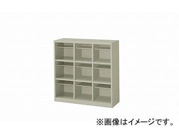 ナイキ/NAIKI シューズボックス オープンタイプ・9人用 ウォームホワイト SB0909-9-AW 900×330×900mm