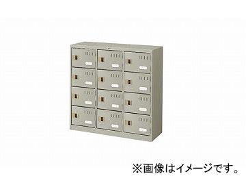 ナイキ/NAIKI シューズボックス 扉付 ウォームホワイト SB12N-AW 900×330×880mm