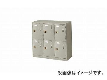 ナイキ/NAIKI スクールロッカー 扉付 ウォームホワイト SL6KN-AW 900×400×880mm