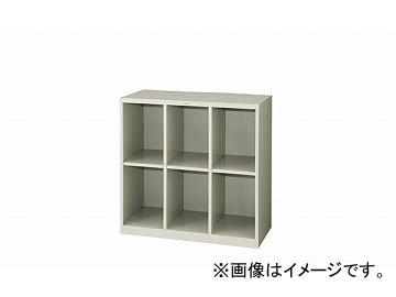 ナイキ/NAIKI スクールロッカー オープンタイプ ウォームホワイト HB6A-AW 900×400×880mm