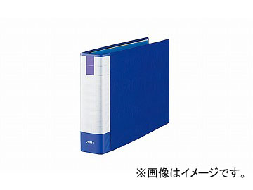 ナイキ/NAIKI ライオン/LION パイプ式ファイル 両開き B4判E型 113-62 69×392×267mm