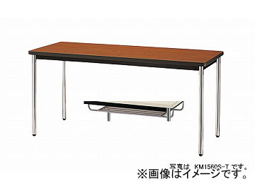 ナイキ/NAIKI 会議用テーブル KM-ST型 チーク KM0990ST-T 900×900×700mm