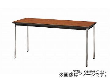 ナイキ/NAIKI 会議用テーブル KM-ST型 チーク KM0990S-T 900×900×700mm