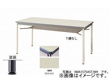 ナイキ/NAIKI 会議用テーブル 塗装丸脚・ソフトエッジ巻き ホワイト KMA0990AB-WH 900×900×700mm
