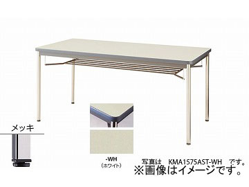 ナイキ/NAIKI 会議用テーブル メッキ角脚・ソフトエッジ巻き ホワイト KMA0990BMT-WH 900×900×700mm
