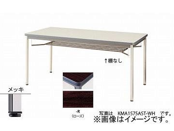 ナイキ/NAIKI 会議用テーブル メッキ角脚・ソフトエッジ巻き ローズ KMA0990BM-R 900×900×700mm