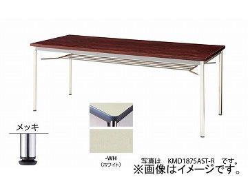 ナイキ/NAIKI 会議用テーブル メッキ丸脚・共張り ホワイト KMD0990AMT-WH 900×900×700mm