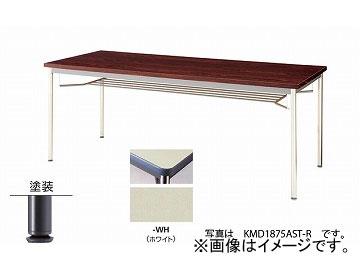 ナイキ/NAIKI 会議用テーブル 塗装丸脚・共張り ホワイト KMD0990ABT-WH 900×900×700mm