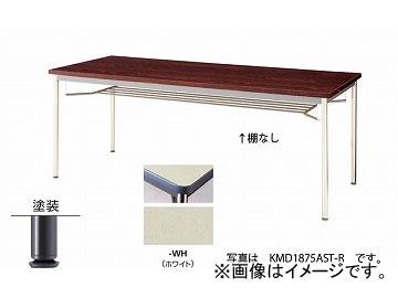 ナイキ/NAIKI 会議用テーブル 塗装丸脚・共張り ホワイト KMD0990AB-WH 900×900×700mm