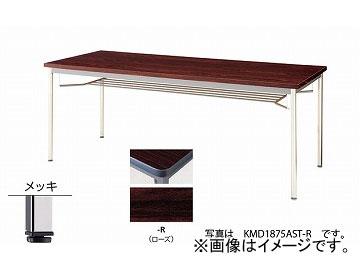 ナイキ/NAIKI 会議用テーブル メッキ角脚・共張り ローズ KMD0990BMT-R 900×900×700mm