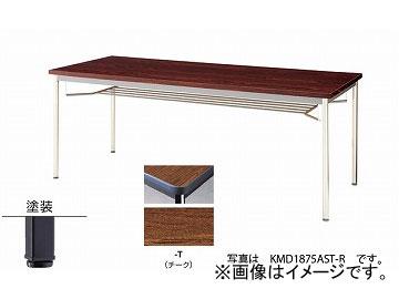 ナイキ/NAIKI 会議用テーブル 塗装角脚・共張り チーク KMD0990BBT-T 900×900×700mm
