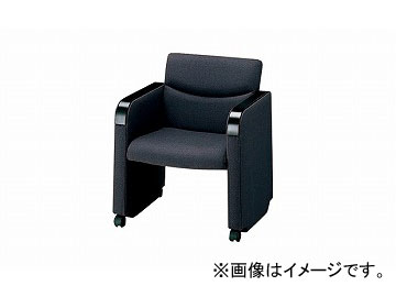 ナイキ/NAIKI 会議用チェアー 応接タイプ グレー E855FC-GL 675×635×805mm