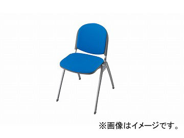 ナイキ/NAIKI 会議用チェアー 4本脚タイプ ブルー E255F-BL 486×567×767mm