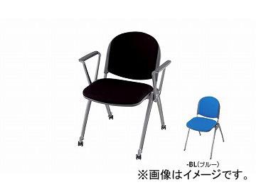 ナイキ/NAIKI 会議用チェアー 4本脚タイプ・キャスター付 ブルー E256FC-BL 600×585×767mm