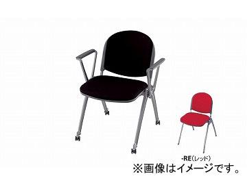 ナイキ/NAIKI 会議用チェアー 4本脚タイプ・キャスター付 レッド E256FC-RE 600×585×767mm