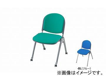 ナイキ/NAIKI 会議用チェアー 4本脚タイプ・キャスター付 ブルー E255FC-BL 495×585×767mm