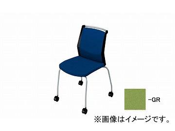 ナイキ/NAIKI 会議用チェアー 4本脚キャスター付/背パット グリーン E290FC-GR 532×590×822mm