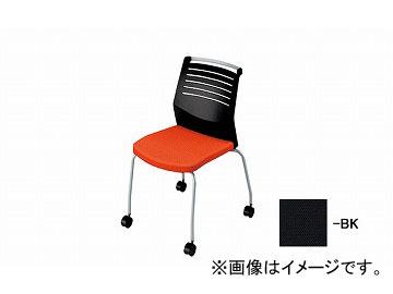 ナイキ/NAIKI 会議用チェアー 4本脚キャスター付/背ヌード ブラック E290C-BK 532×590×822mm