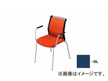 ナイキ/NAIKI 会議用チェアー 肘掛付 4本脚/背パット ブルー E291F-BL 600×570×822mm