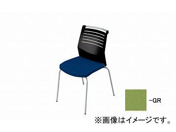 ナイキ/NAIKI 会議用チェアー 4本脚/背ヌード グリーン E290-GR 508×570×822mm