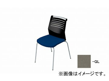 ナイキ/NAIKI 会議用チェアー 4本脚/背ヌード グレー E290-GL 508×570×822mm