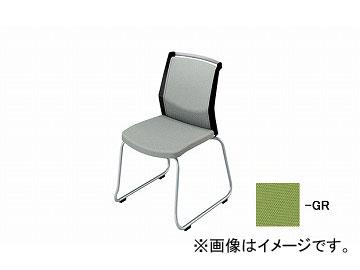 ナイキ/NAIKI 会議用チェアー ループ脚/背パット グリーン E292F-GR 508×561×822mm