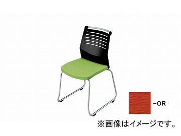 ナイキ/NAIKI 会議用チェアー ループ脚/背ヌード オレンジ E292-OR 508×561×822mm