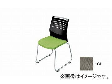 ナイキ/NAIKI 会議用チェアー ループ脚/背ヌード グレー E292-GL 508×561×822mm