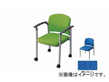 ナイキ/NAIKI 会議用チェアー 肘掛付 キャスター付 ブルー E249FC-BL 590×535×775mm