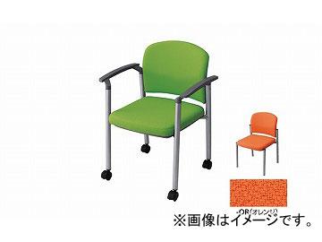 ナイキ/NAIKI 会議用チェアー 肘掛付 キャスター付 オレンジ E249FC-OR 590×535×775mm