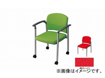 ナイキ/NAIKI 会議用チェアー 肘掛付 キャスター付 レッド E249FC-RE 590×535×775mm