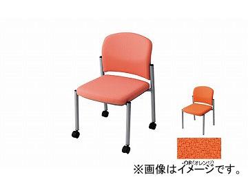 ナイキ/NAIKI 会議用チェアー キャスター付 オレンジ E248FC-OR 525×535×775mm