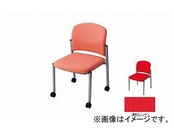 ナイキ/NAIKI 会議用チェアー キャスター付 レッド E248FC-RE 525×535×775mm
