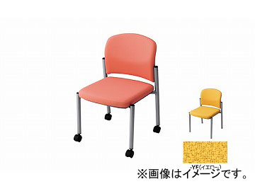 ナイキ/NAIKI 会議用チェアー キャスター付 イエロー E248FC-YE 525×535×775mm
