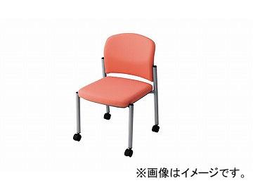 ナイキ/NAIKI 会議用チェアー キャスター付 ローズピンク E248FC-RPI 525×535×775mm