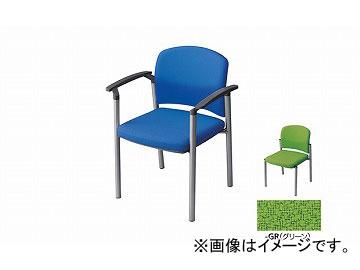ナイキ/NAIKI 会議用チェアー 肘掛付 グリーン E249F-GR 590×535×775mm